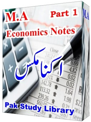 MA Economics Notes (Mathematical Economics)